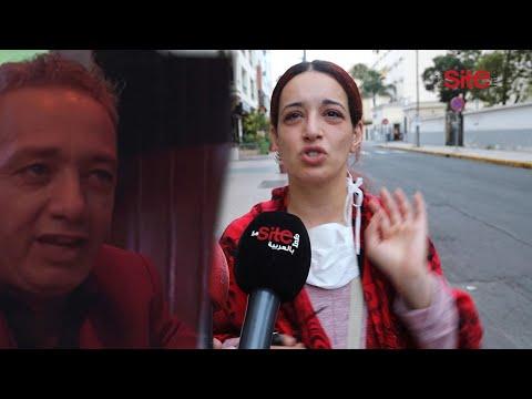 زوجة رفيق بوبكر تتحدث عن اعتقاله وتفاصيل فيديو ازدراء الدين: كان شارب ورمضان دوزو فالصلاة