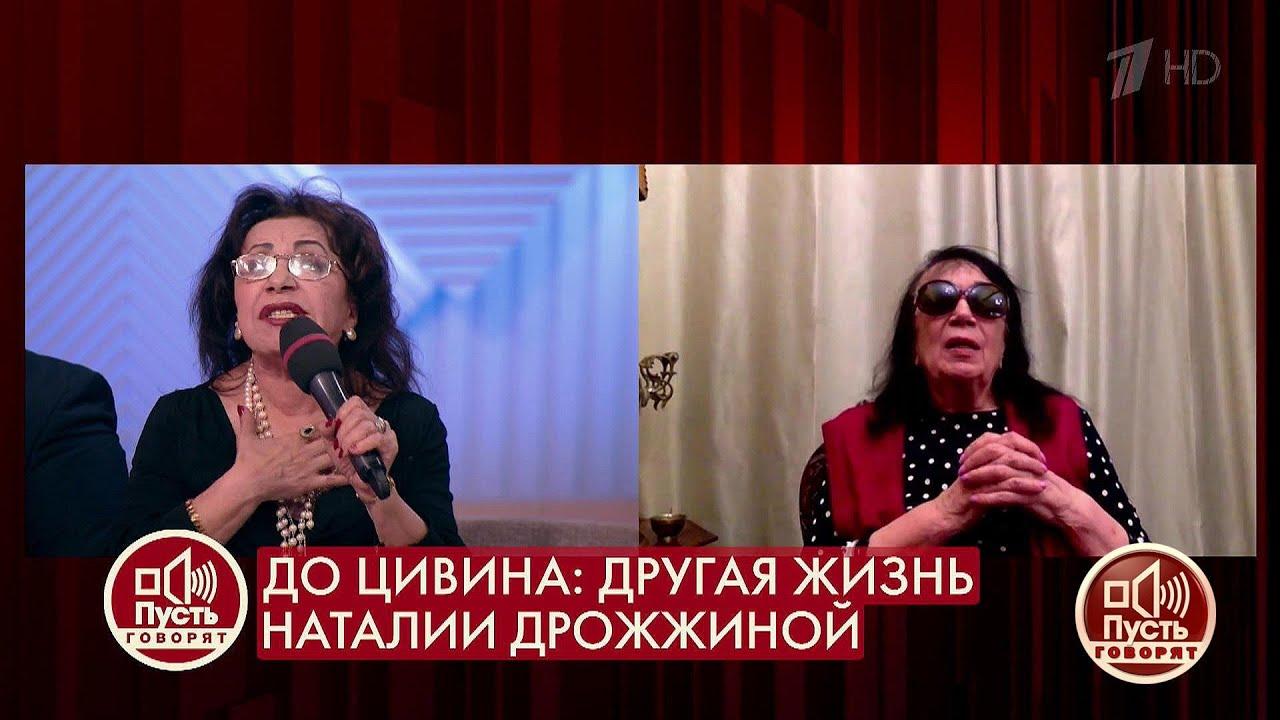 """""""Гитана Аркадьевна, вы заблуждаетесь!"""", - вдову Алексея Баталова пытаются убедить в невиновности..."""
