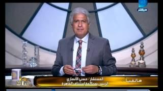 رئيس محكمة استئناف القاهرة يوجه انذار شديد اللهجة ويحذر جميع أجهزة الدولة من المساس بالقضاء