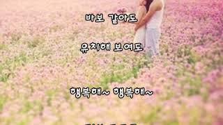 ❤러브 레시피 ~ 거미,바비 킴 [가사첨부].