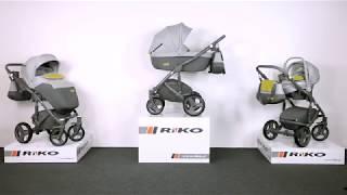 Riko Vario - Видео обзор коляски Рико Варио 2017 от Milkbaby
