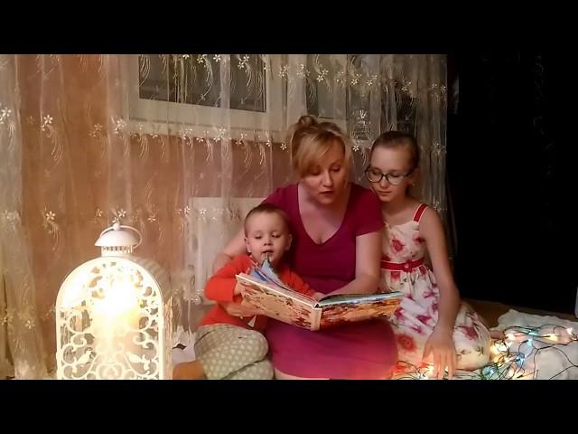 Изображение предпросмотра прочтения – ОлесяЛабутина читает произведение «Синий вечер» И.М.Пивоваровой