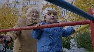 Без ведома родителей (HD) - Жизнь на грани (10.11.2017) - Интер
