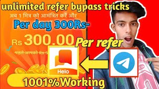 Helo- Discover Share & Communicate | helo app  refer bypass trick 2020 | screenshot 1