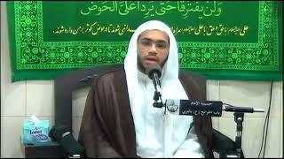 المُلا أحمد آل رجب - كيف لقب الإمام علي بن الحسين عليه السلام بـ\