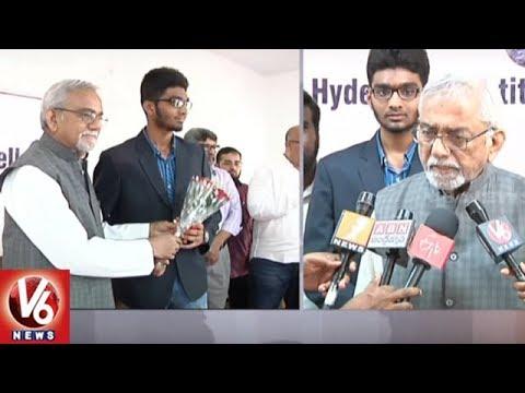Hyderabad Zakat And Ghiasuddin Babukhan Charitable Trust Distribute Scholarships | V6 News