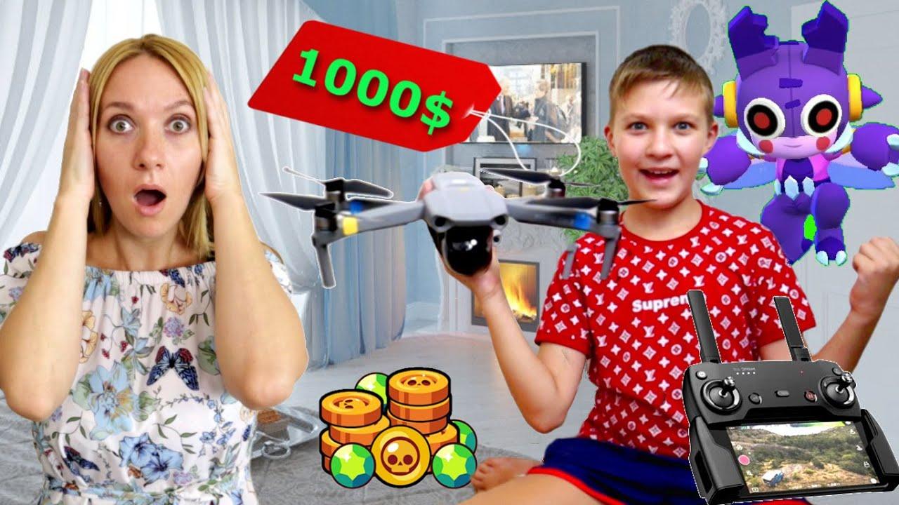 24 часа мама говорит ДА! Челлендж! Тима купил квадрокоптепр за 1000 $ и Мегамуху Беа Бравл Старс!