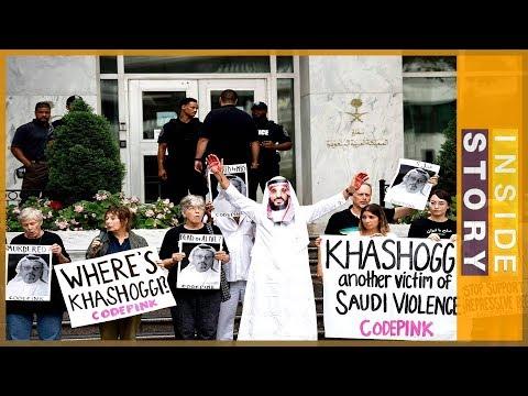 🇸🇦 Who killed Jamal Khashoggi? l Inside Story