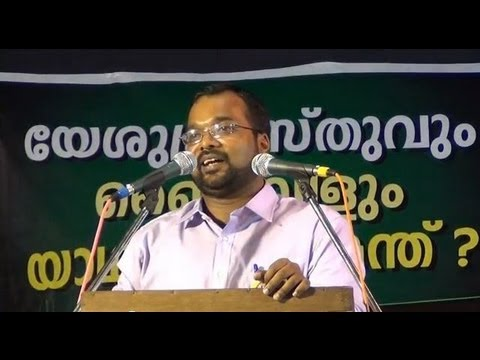 Malayalam: Lord Jesus and Bible: MM Akbar Refuted, By Jerry Thomas and Pastor K O Thomas