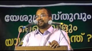 malayalam lord jesus and bible mm akbar refuted by jerry thomas and pastor k o thomas