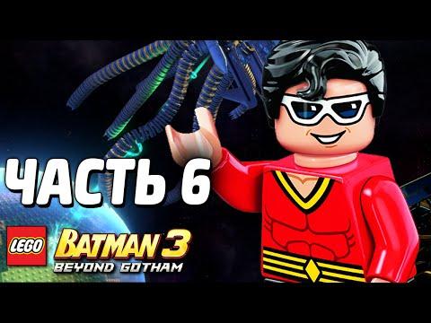ЧЕЛОВЕК-ПАУК 2099 - LEGO Marvel Super Heroes