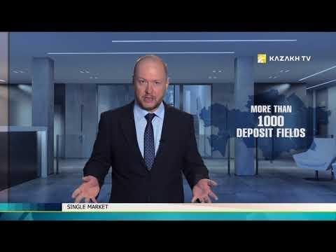 Single market №27. EXPO 2017 - Kazakhstan's global project