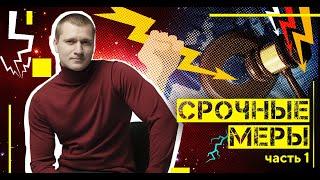 видео В России решения Европейского суда по правам человека теперь могут игнорировать
