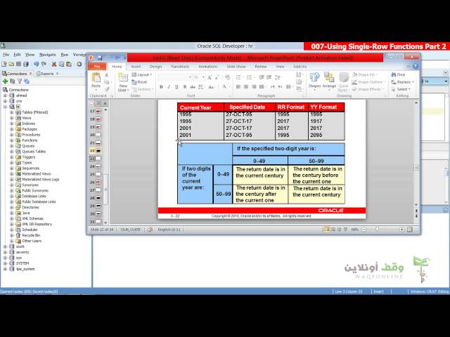 Oracle developer g11  7  Using single row functions part 2