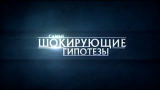ШОК! Пищевые преступления, нас травят  Документальный фильм  05 04 2016