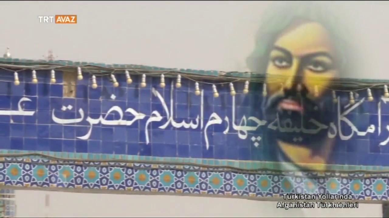 Hz.Ali'nin Hayâtı (r.a)   İbrahim Soydan Erden