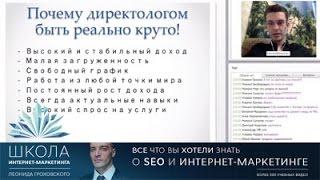 Как зарабатывать 50 тысяч в месяц в соц сети вконтакте