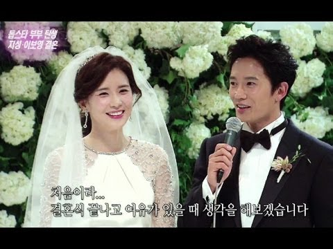 Entertainment Weekly | 연예가중계 - Yoo A-in, Ji Sung's wedding, Justin Timberlake & more! (2013.10.11)