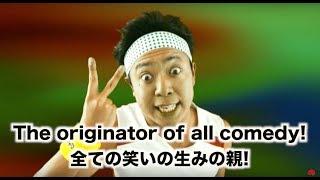 【検証】サンシャイン池崎のお笑いネタは英語でも面白いのか?