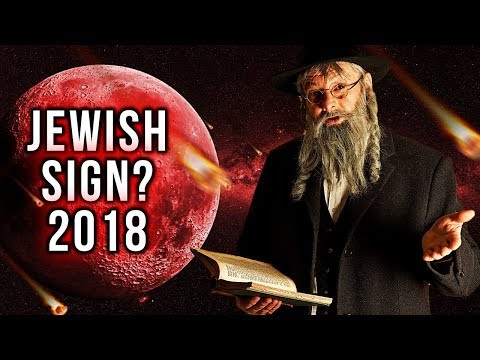 blood moon july 2018 judaism - photo #33