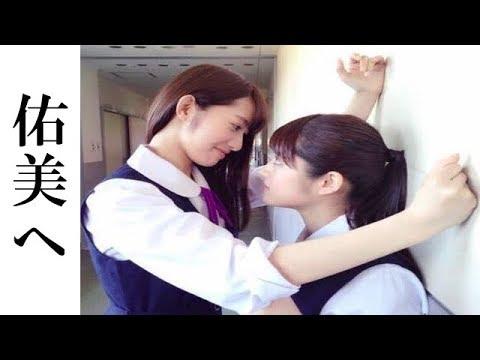 桜井玲香から若月佑美への手紙が泣ける。二人は本当に仲良しですね!【乃木坂46】
