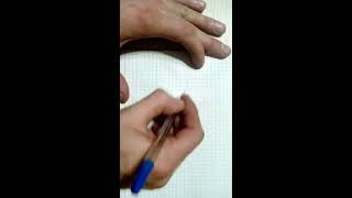 Начертательная геометрия. Урок 1. Центральное проецирование.