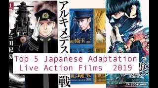 TOP 5 JAPANESE LIVE adaptation ACTION FILM COMING OUT  2019