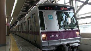 東武スカイツリーライン 北千住駅 東京メトロ8000系