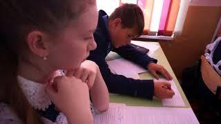 Открытый урок, Прокопьевский ГО,МБОУ Школа №51