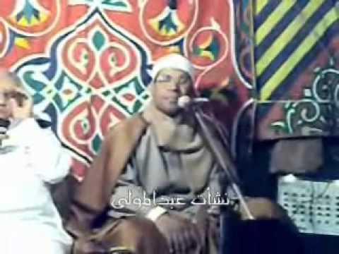 Sheikh Abdul Fattah Tarouti - Surah Ibrahim