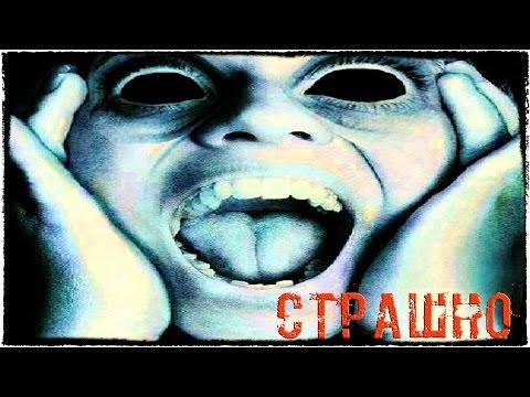 КУЧА СТРАШНЫХ СКРИМЕРОВ НА КАРТЕ В GARRYS MOD! GMOD Horror #1