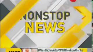 DNA: Non Stop News, March 19th, 2019