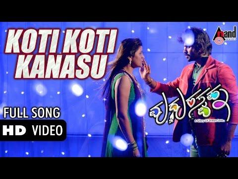 "madhura-swapna|-""koti-koti-kanasu""-|-feat.-arjun,keerthana-poudwal|-new-kannada"
