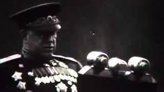 Парад Победы 24 июня 1945 г