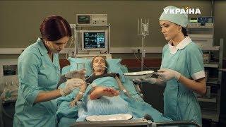 Черговий лікар-3 (Серія 03)