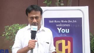 Cine Hub App Launch | Kali Venkat | R K Suresh | S S Kumaran | Tamilsaga