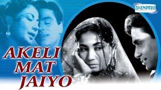 Akeli Mat Jaiyo - Meena Kumari - Rajendra Kumar - Hindi Full Movie