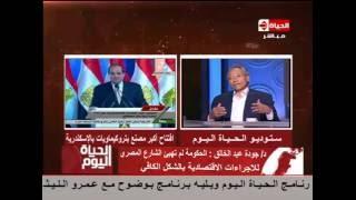 وزير التموين الأسبق: الحكومة لم تهيئ الشعب ليتحمل الأعباء معها