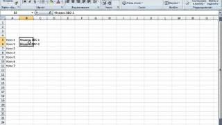 Word и Excel Office 2007   29 Excel Ввод данных автозаполнение