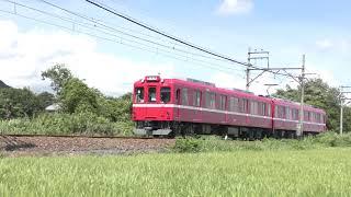養老鉄道600系 D04(京急塗装) 出場試運転