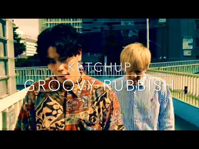 「Ketchup」【MV】Groovy Rubbish
