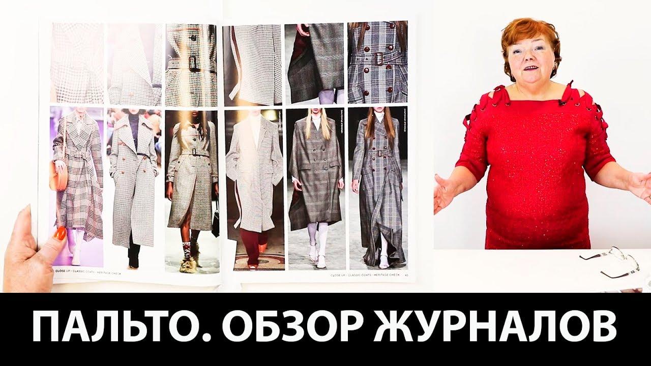 Женская куртка Alpha Industries Explorer Wmn (Германия) - YouTube