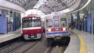 京成電鉄3600形出発シーン集 〜京成船橋駅にて〜 thumbnail