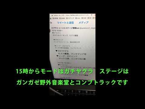 http://www.youtube.com/watch?v=93EYnWGrsHg