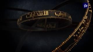 د. عامر السبايلة - تطورات الأزمة الخليجية بعد تصريحات أمير قطر