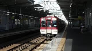 【フルHD】近畿日本鉄道奈良線9200系+1252系(急行) 河内花園(A11)駅通過
