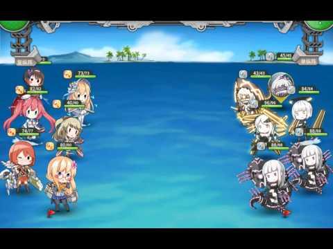 [Warship Girls R] Iron Bottom Sound Defensive Battle E-2(June event)