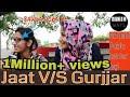 Delhi On Jaat Vs Gujjar video