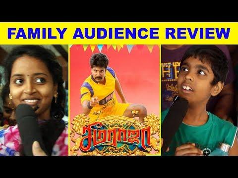 Seemaraja Family Audience Reactions | #Sivakarthikeyan #Samantha #Soori #SeemaRaja #PublicReview
