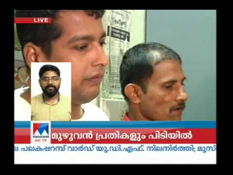 All accused in 2011 actress abduction caught  | Manorama News